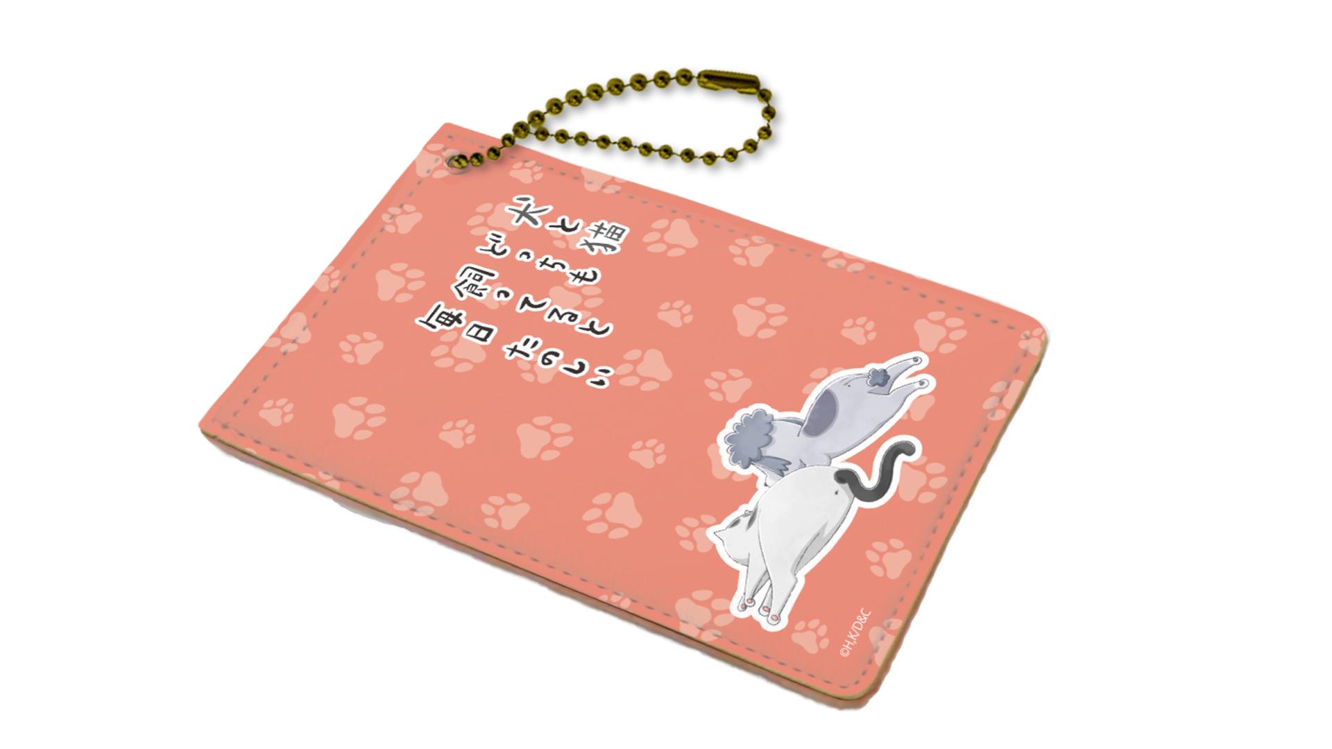 キャラパス「犬と猫どっちも飼ってる毎日たのしい」02/犬くん&猫さま