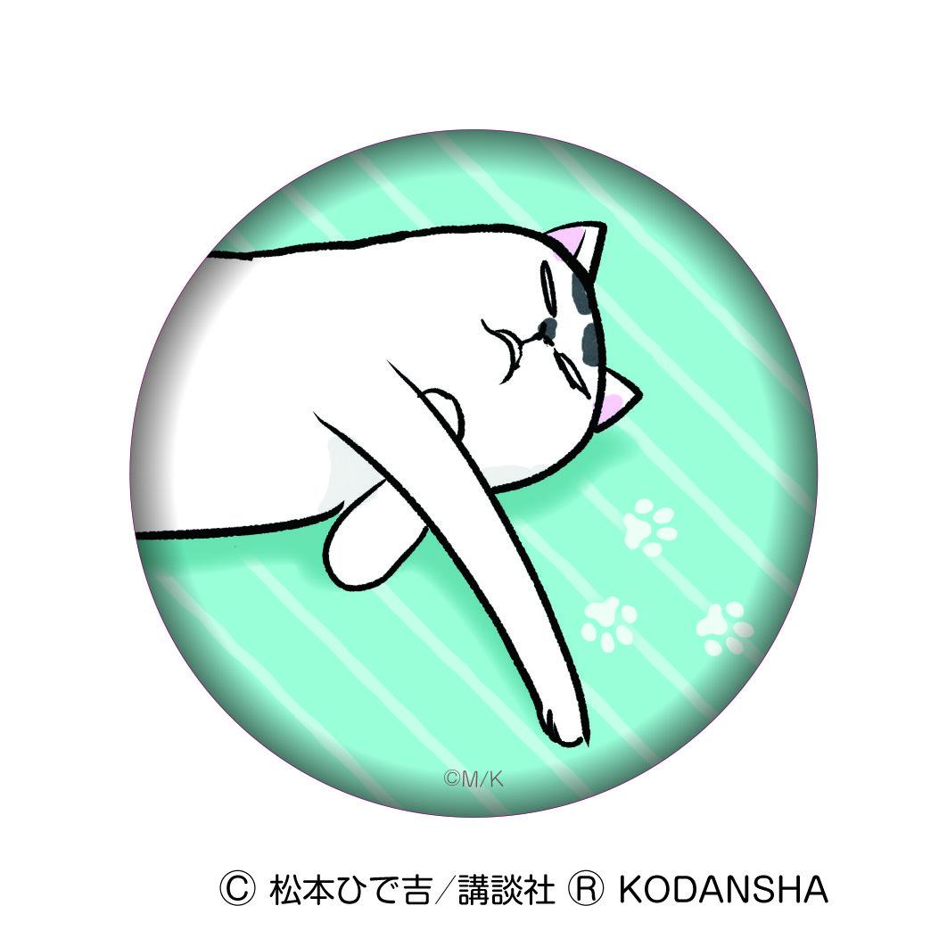 缶バッジ 猫さまA