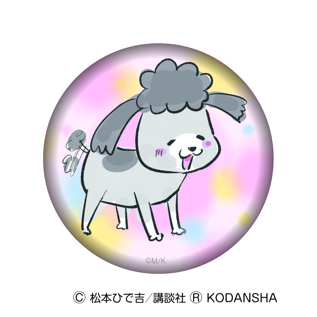 缶バッジ 犬くんB(子犬)
