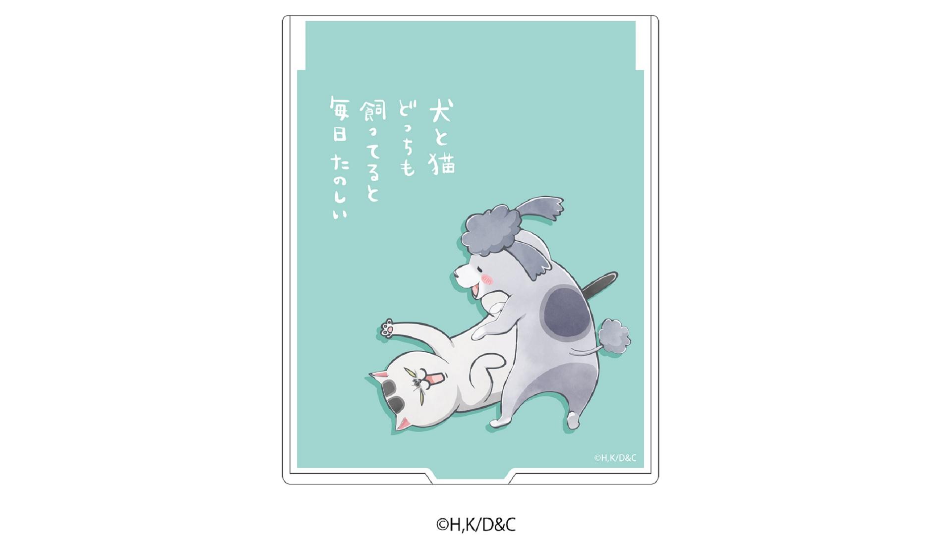 デカキャラミラー「犬と猫どっちも飼ってると毎日たのしい」01/犬くん&猫さま ブルー