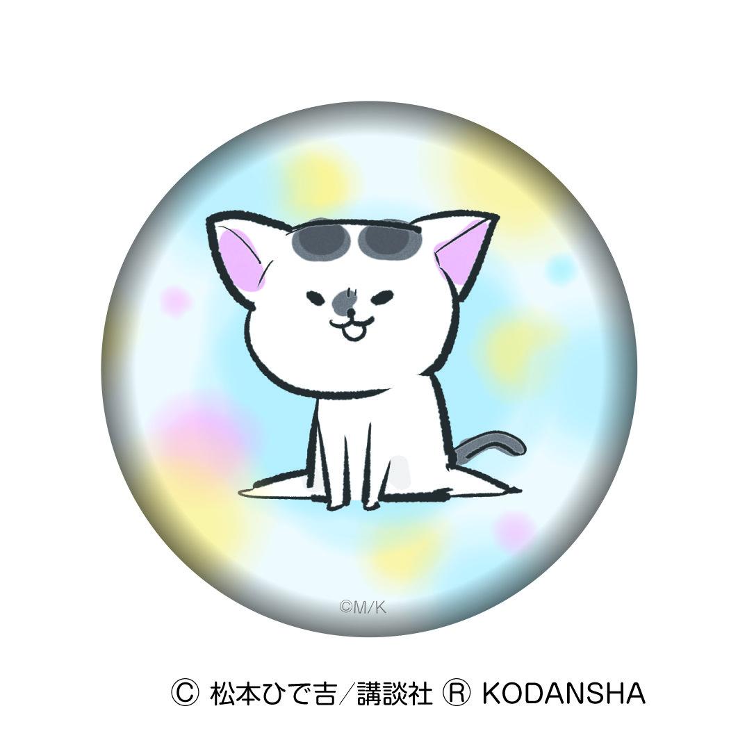 缶バッジ 猫さまB(子猫)