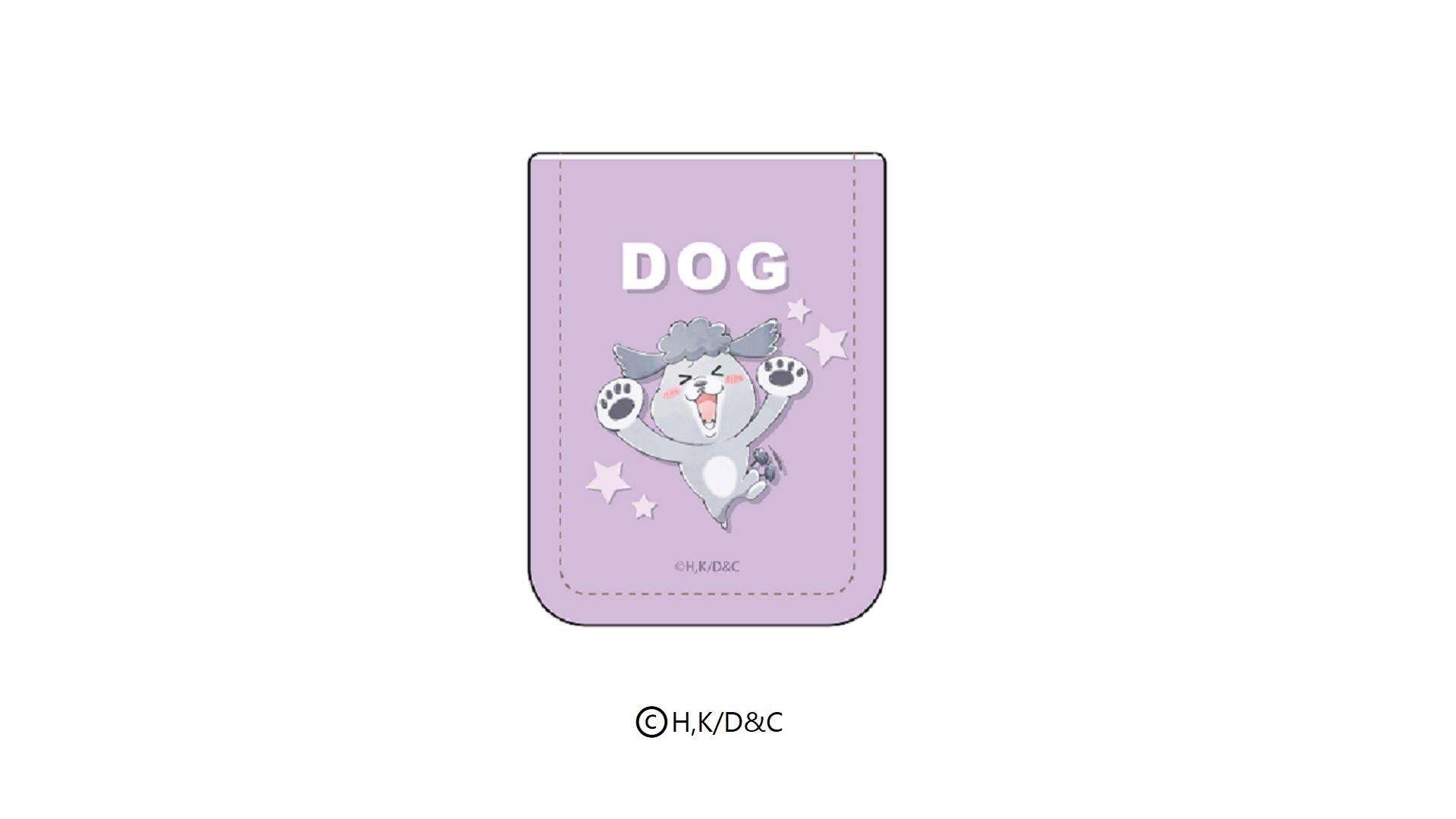 レザーフセンブック「犬と猫どっちも飼ってると毎日たのしい」01/犬くん パープル