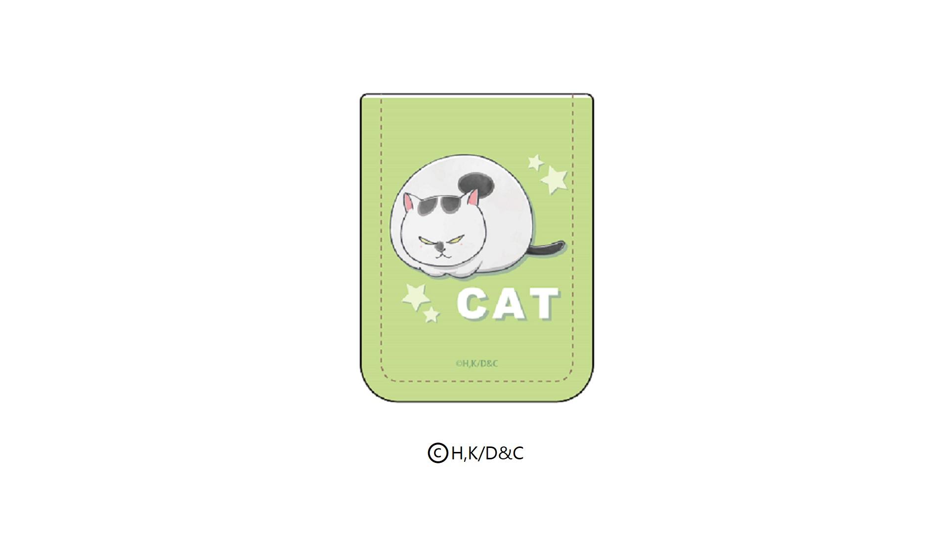 レザーフセンブック「犬と猫どっちも飼ってると毎日たのしい」02/猫さま グリーン