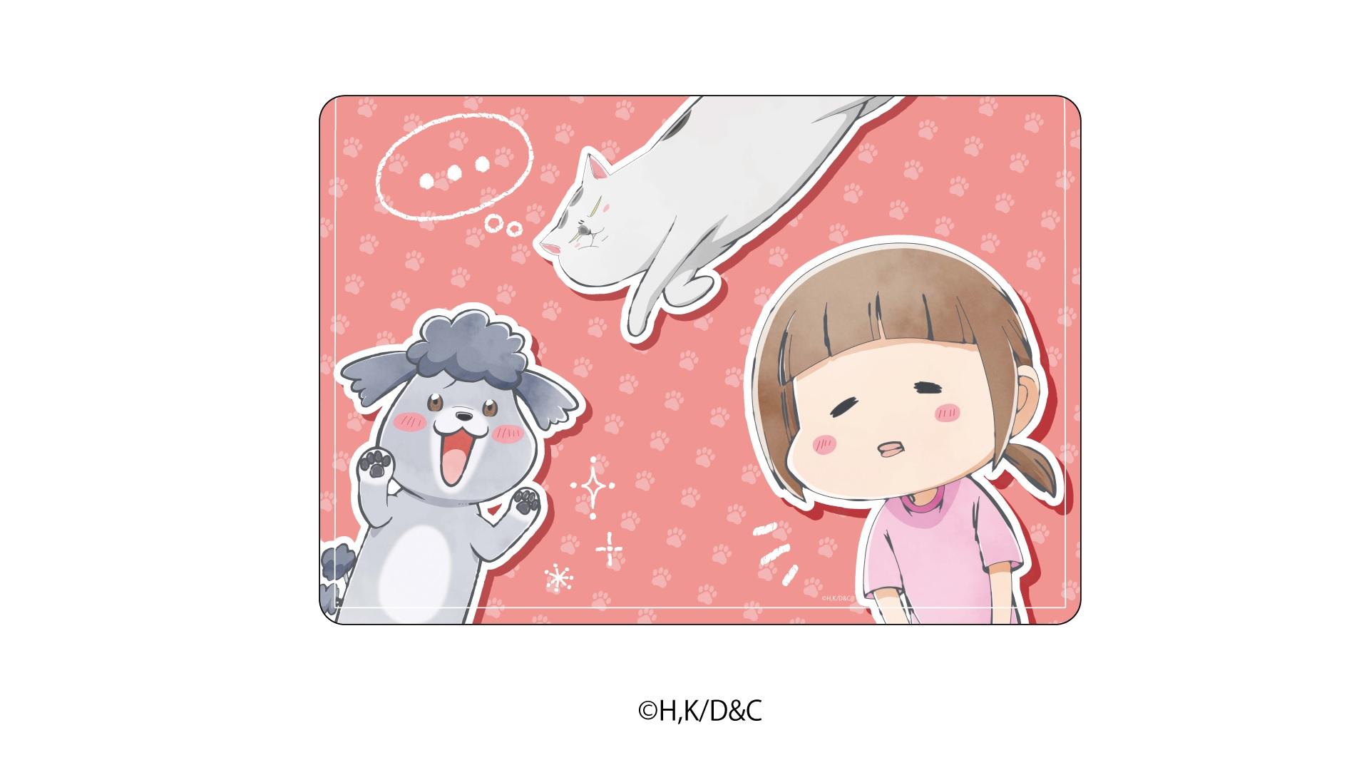 キャラクリアケース「犬と猫どっちも飼ってると毎日たのしい」01/犬くん&猫さま&松本ひで吉